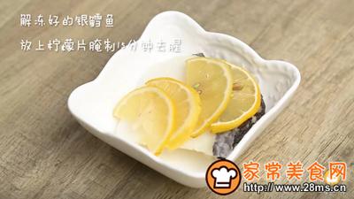 银鳕鱼小饼的做法图解2