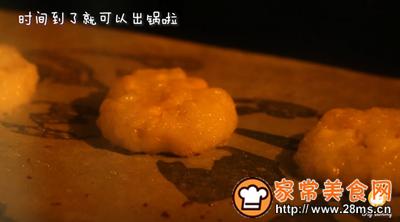 银鳕鱼小饼的做法图解8