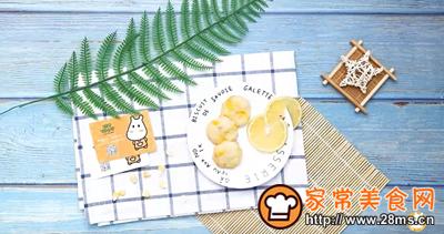 银鳕鱼小饼的做法图解9
