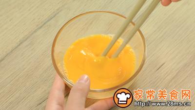 酸奶西多士的做法图解2