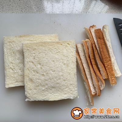 火龙果酸奶三明治的做法图解1