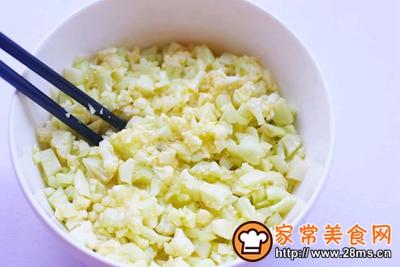 欧阳娜娜同款无米蛋炒饭的做法图解7