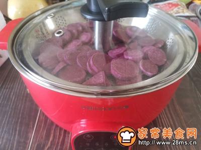 酸奶紫薯泥的做法图解2