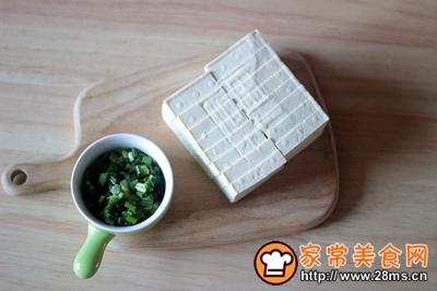 茄汁豆腐的做法图解1