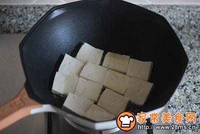 茄汁豆腐的做法图解2