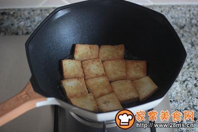 茄汁豆腐的做法图解3