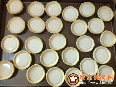 芒果葡式蛋挞的做法图解8
