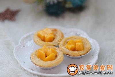 芒果葡式蛋挞的做法图解10