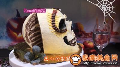 骷髅头蛋糕的做法图解2