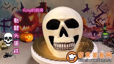 骷髅头蛋糕的做法图解4