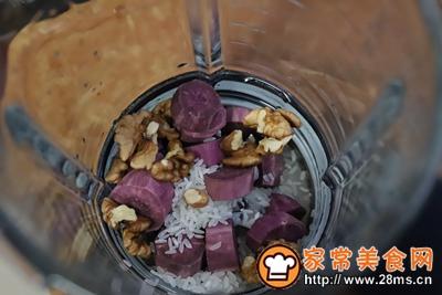 紫薯核桃米糊的做法图解4