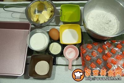 一发蜂蜜牛奶豆沙小餐包的做法图解1
