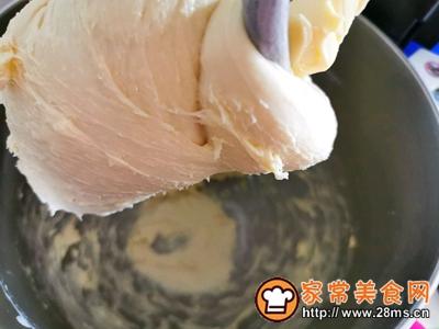 酸奶豆沙包的做法图解4