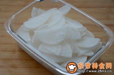 辣椒圈白萝卜泡菜的做法图解3