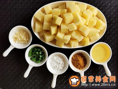 土豆咖喱块