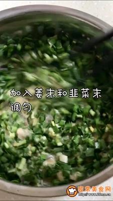 厦门海蛎煎