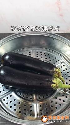 蒜泥蒸茄子