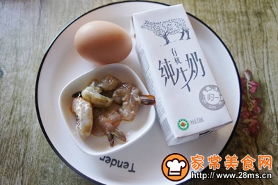 牛奶虾仁蒸蛋羹