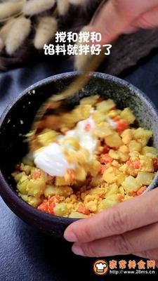 鱼糕沙拉鸡蛋杯