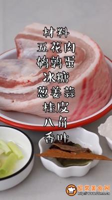 红烧肉的家常做法