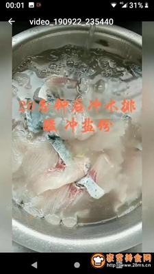酸菜鱼的做法大揭秘