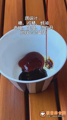 红烧肉末茄子