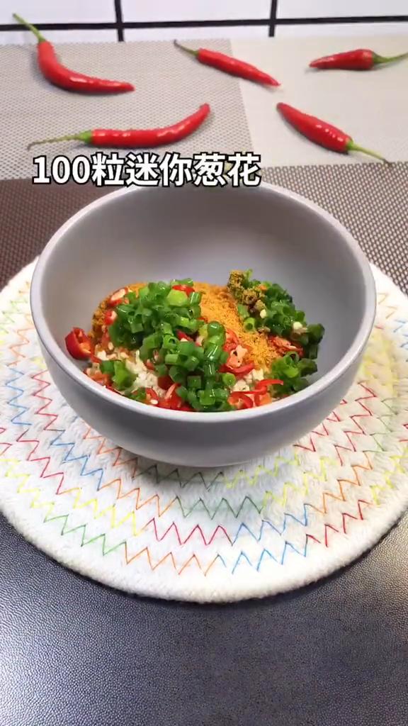 黄金蘸水豆腐