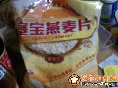 蛋花酒酿燕麦粥