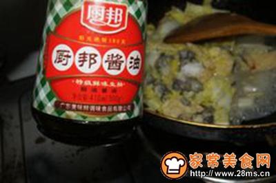 牡蛎炒大白菜