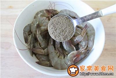 黑胡椒爽辣烤虾