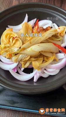 干锅娃娃菜