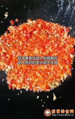 剁椒金针菇