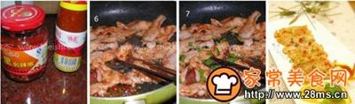 酸辣猪颈肉