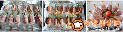 芦笋鲜虾培根卷