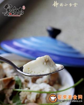 椰香肥蛤蒸蛋
