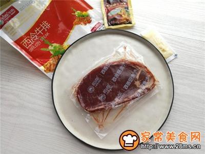 砂锅香煎牛排的家常做法