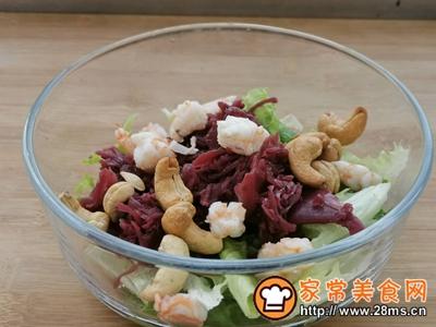 红椰菜腰果沙拉
