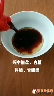 红烧带鱼杏鲍菇