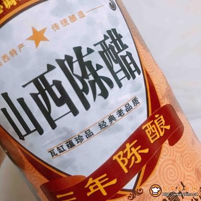 醋泡花生米