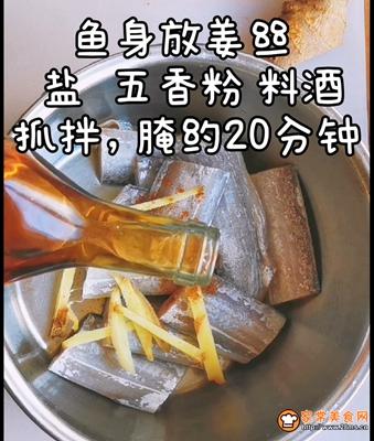 香酥炸刀鱼