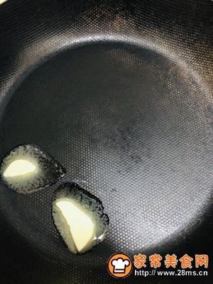 做正宗香煎三文鱼的图片步骤3