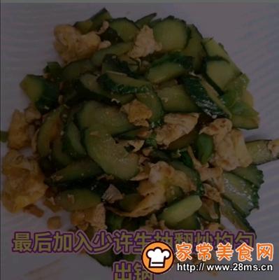 做正宗黄瓜炒鸡蛋的图片步骤6