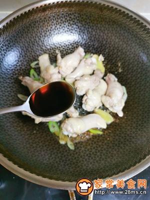 做正宗黑鸡枞菌烧鸡翅根的图片步骤6