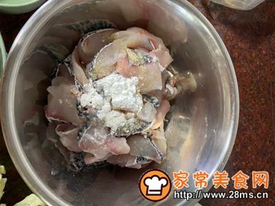 做正宗家常版酸菜鱼的图片步骤2