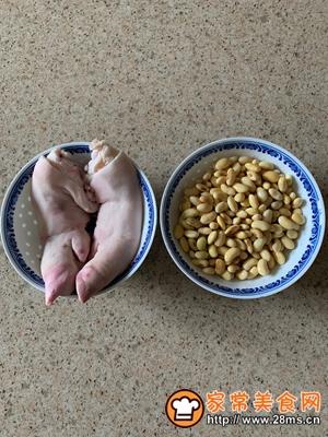 做正宗黄豆慢炖猪蹄的图片步骤1
