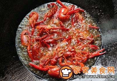 做正宗火火的小龙虾的图片步骤5