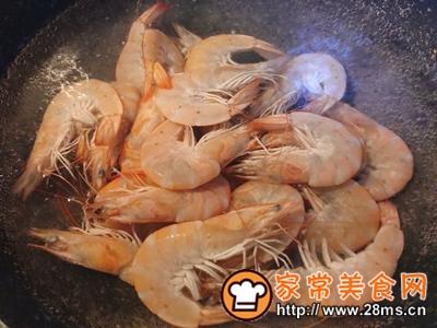 做正宗泰式酸辣柠檬虾的图片步骤4