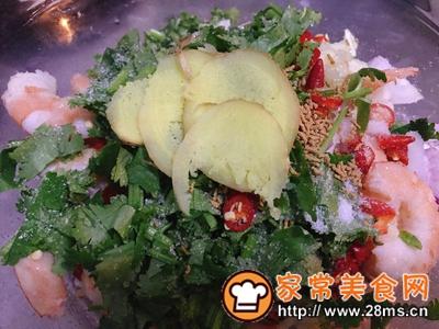 做正宗泰式酸辣柠檬虾的图片步骤6
