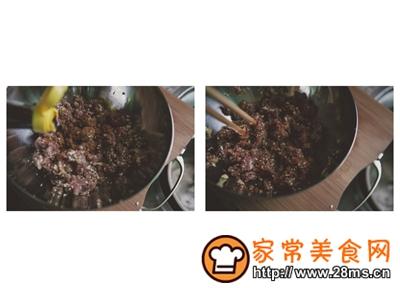 做正宗一份简单的牛肉凉面的图片步骤9