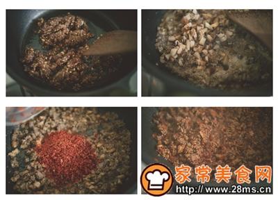 做正宗一份简单的牛肉凉面的图片步骤10